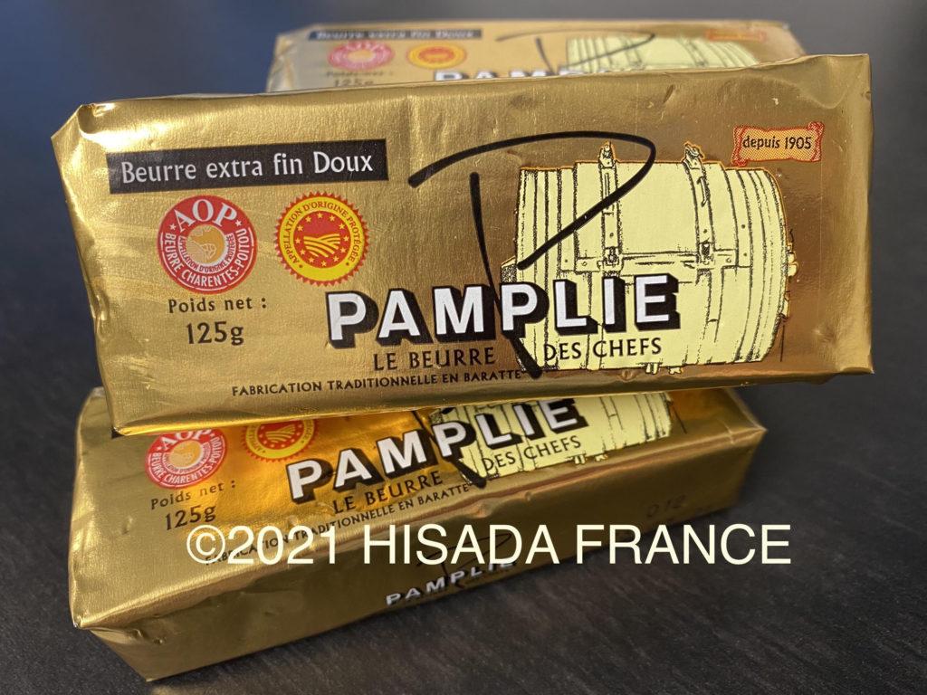 HF00172 発酵バター 無塩 パンプリ社