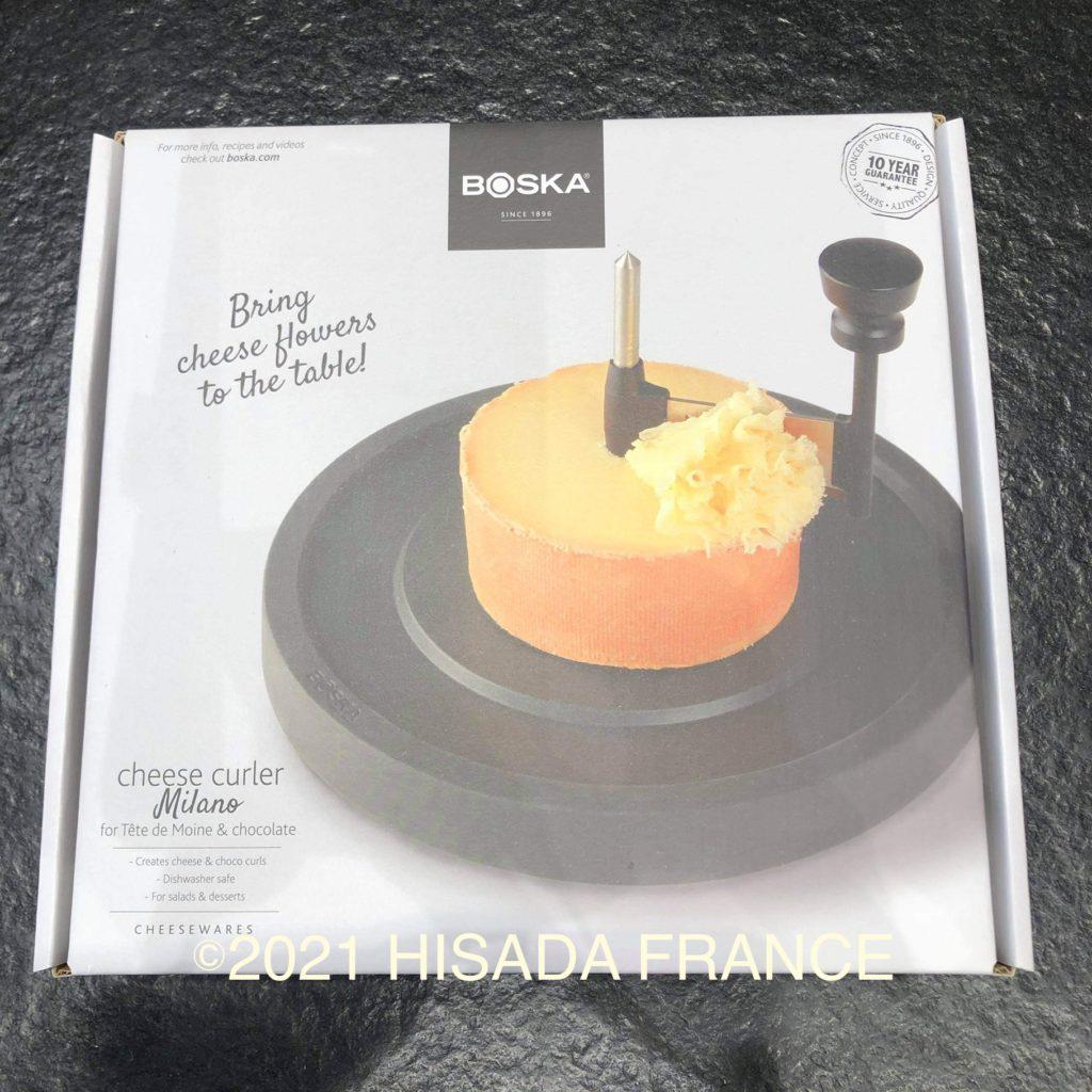 HF00193 チーズカーラー