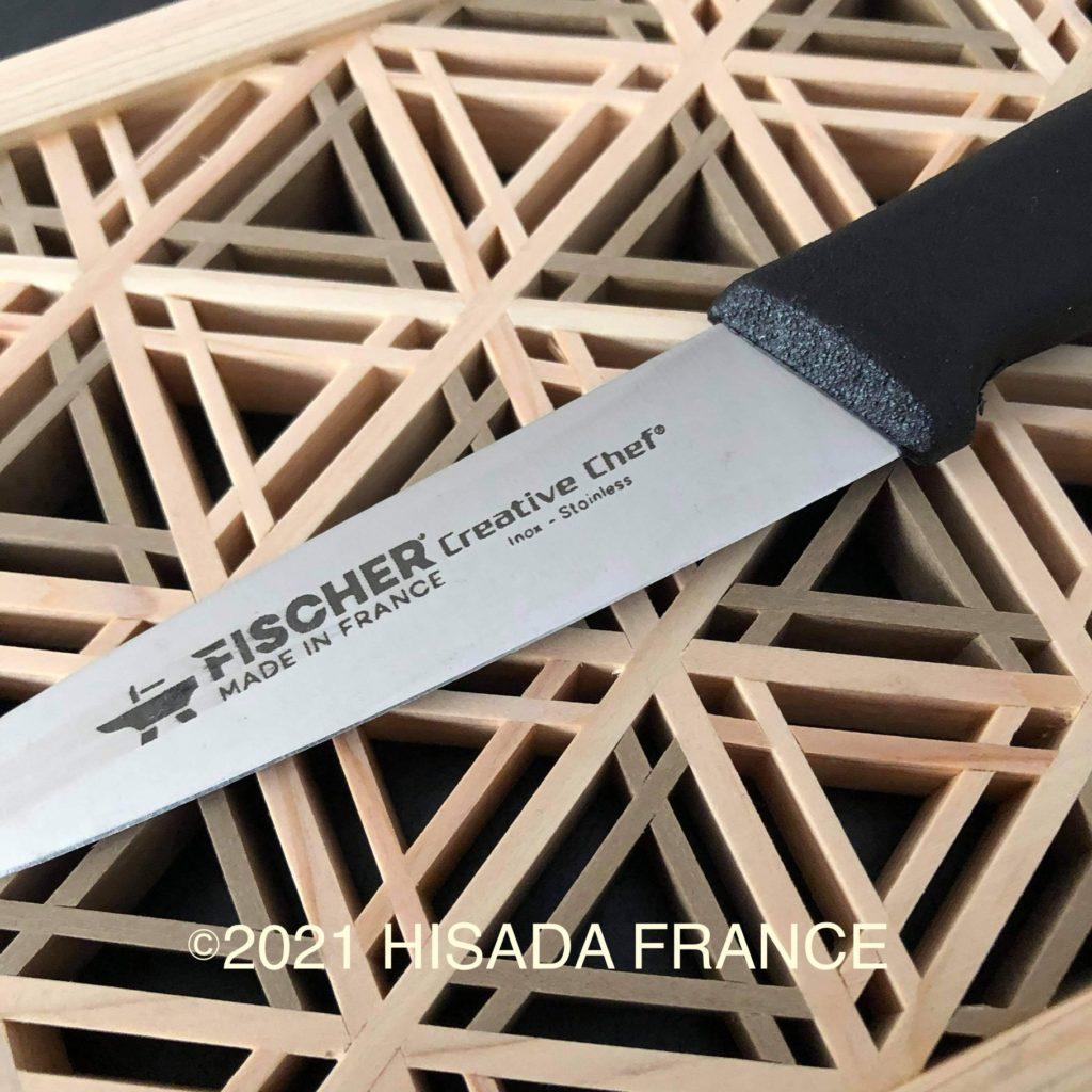 HF00192 ティエールのチーズナイフ