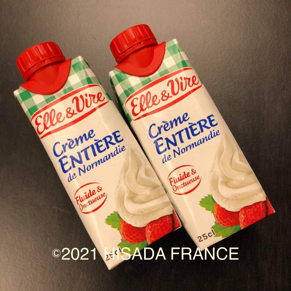 HF00201 フレッシュクリーム(全乳) 2個